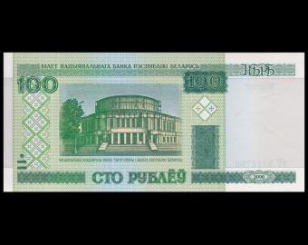 Belarus, P-26b, 100 rubles, 2000