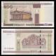 Bielorussie, P-27b, 500 roubles, 2015