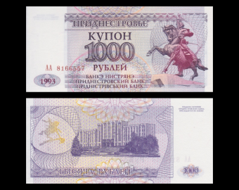 Transnistrie, P-23, 1000 roubles, 1993