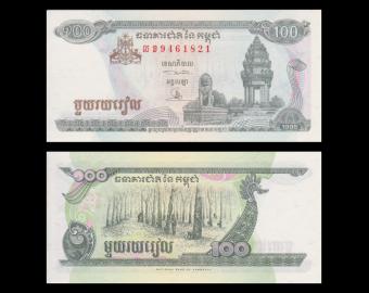 Cambodge, p-41a, 100 riels, 1995