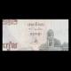 Cambodia, p-41a, 100 riels, 1995