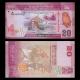 Sri Lanka, p-123b, 20 roupies, 2015