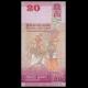 Sri Lanka, p-123c, 20 rupees, 2015