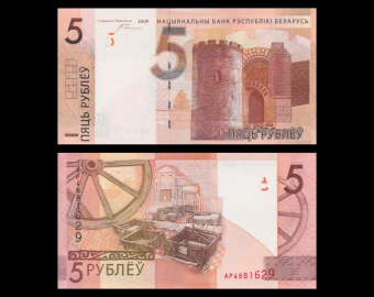 Bielorussie, P-37, 5 roubles, 2009