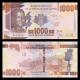 Guinea, P-New, 1000 francs, 2015