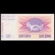 Bosnia and Herzegovina, P-10, 10 dinara, 1992