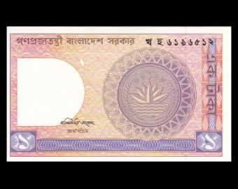 Bangladesh, P-06Bc, 1 taka, 1993