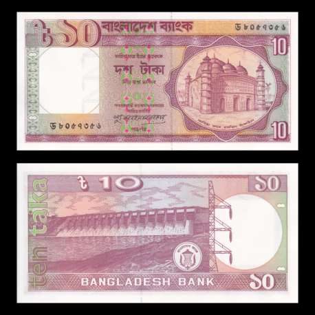 Bangladesh, p-26c, 10 taka, 1996
