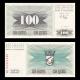 Bosnie-Herzégovine, P-013, 100 dinara, 1992