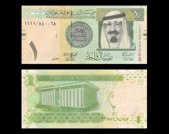 Arabie Saoudite, P-31c, 1 riyal, 2012