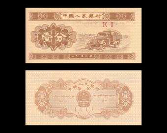 China, P-860c, 1 FEN, 1953