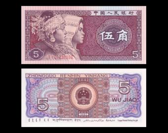 China, P-883, 5 jiao, 1980