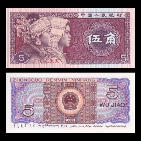 Chine, P-883, 5 jiao, 1980