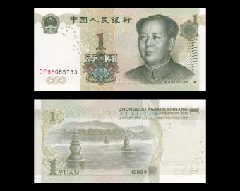 China, p-895a, 1 yuan, 1999