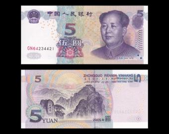 China, P-903a, 5 yuan, 2005