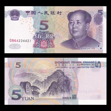 Chine, p-903, 5 yuan, 2005