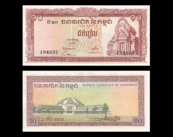 Cambodge, P-11d, 10 riels, 1962-1975, PNeuf