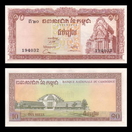 Cambodge, P-11d, 10 riels, 1962-1975