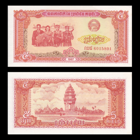 Cambodia, P-33, 5 riels, 1987