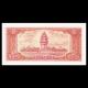 Cambodge, P-33, 5 riels, 1987