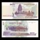 Cambodge, P-53, 100 riels, 2001