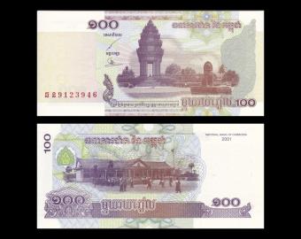 Cambodia, P-53, 100 riels, 2001
