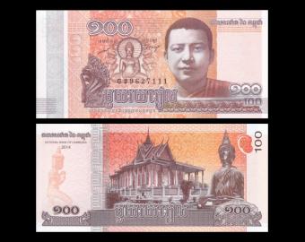Cambodge, P-65a, 100 riels, 2014