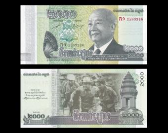 Cambodge, P-64a, 2000 riels, 2013