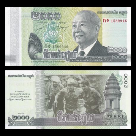 Cambodge, P-64a, 2.000 riels, 2013