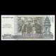 Cambodia, P-64a, 2.000 riels, 2013