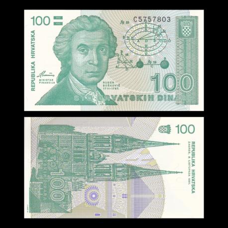 Croatie, P-20, 100 dinara, 1991