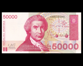 Croatie, P-26, 50.000 dinara, 1993