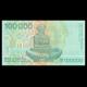 Croatie, P-27, 100.000 dinara, 1993, verso
