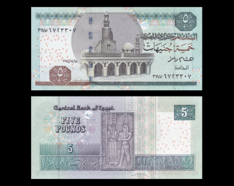 Egypt, P-063c, 5 pounds, 2007