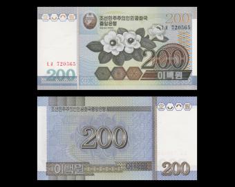 C, P-48, 200 won, 2005
