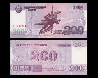 K, P-62, 200 won, 2008
