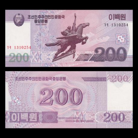 C, P-62, 200 won, 2008