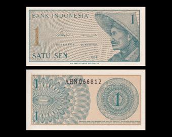 Indonesia, P-090, 1 sen, 1964