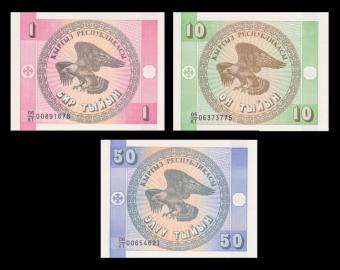 Kyrgyzstan, banknotes set, 1993