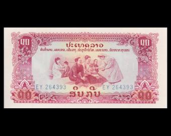 Laos, P-20a, 10 kip, 1976