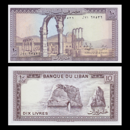 Lebanon, P-63f, 10 livres, 1986