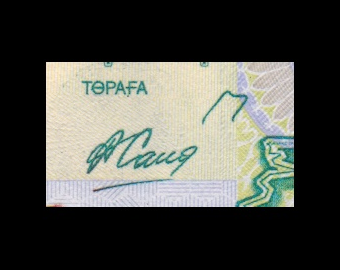 Kazakhstan, P-28, 200 tenge, 2006