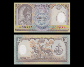 Nepal, P-45, 10 rupees, Polymer, 2002