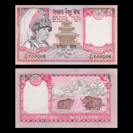 Nepal, P-46, 5 rupees, 2002
