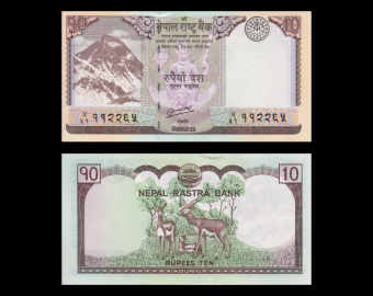 Nepal, p-70, 10 rupees, 2012