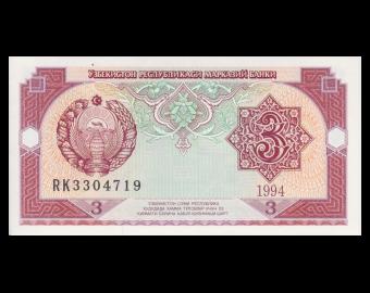 Uzbekistan, P-74, 3 sum, 1994