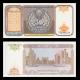 Ouzbekistan, 50 sum, 1994