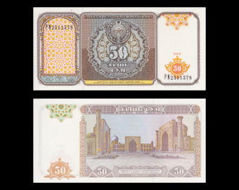 Ouzbekistan, P-78, 50 sum, 1994