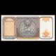 Ouzbekistan, 50 sum, 1994, recto