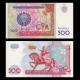 Ouzbekistan, 500 sum